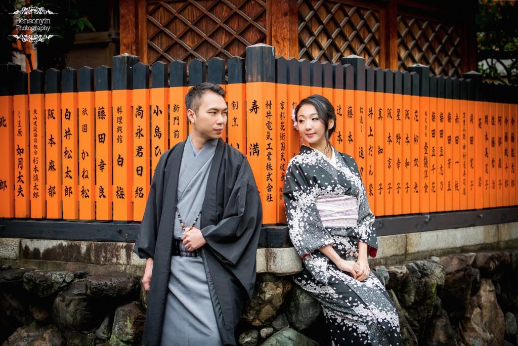 kyoto wedding2
