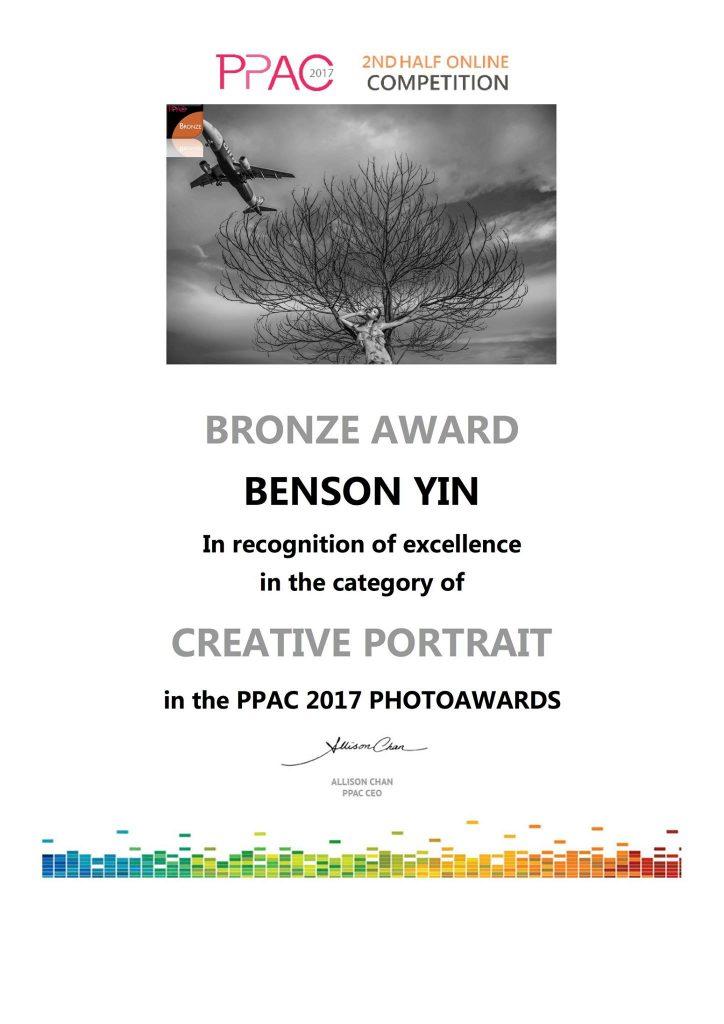 PPAC Award Winning Photographer