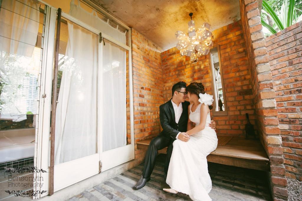 sekeping serendah pre-wedding