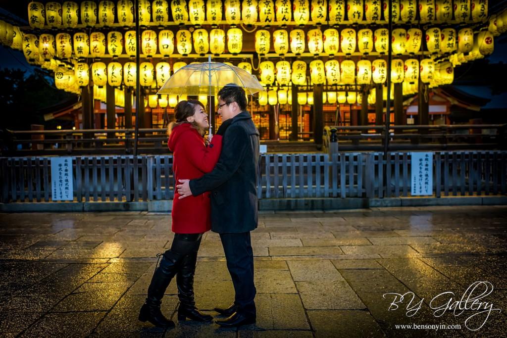 Love Passion at Kyoto, Japan