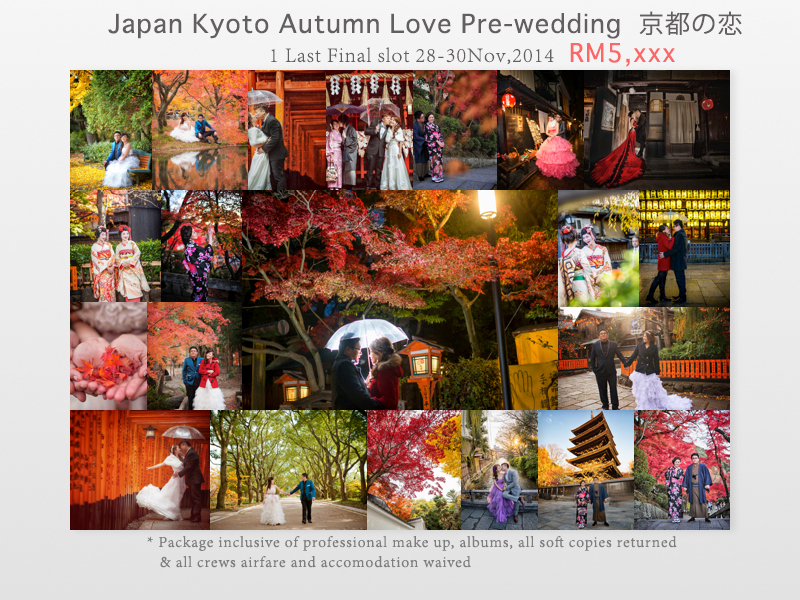 autumnprewedding_bygallery copy
